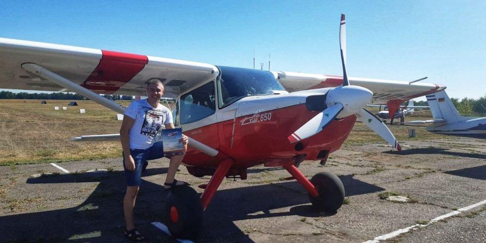 Мастер-класс по управлению легким самолетом